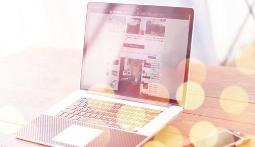 安定する副業はブログアフィリエイト!稼ぐポイントは「継続」