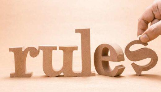 ブロガーの暗黙のルールとブログの操作方法について【WordPress+Cocoon】