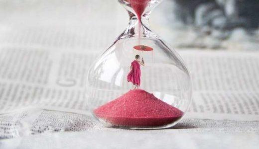忙しいサラリーマンが効率良く副収入を得る方法ー時間活用術ー
