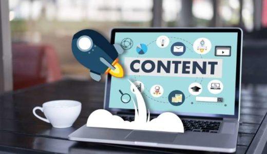 2020年最新!ブログ副業で確実に成果を出す学習方法について